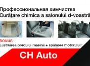 CH - Auto