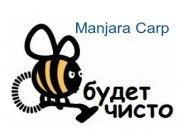 Manjara & Carp