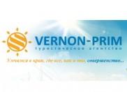 Vernon Prim